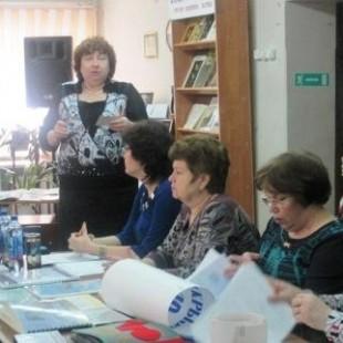 Библиотекари изучают опыт работы с особыми группами читателей
