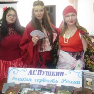 Театр книги: юбилей А.С.Пушкина