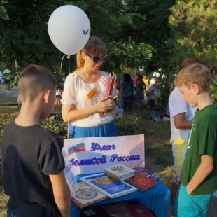 Городские библиотеки на празднике, посвящённом  Дню государственного флага Российской Федерации