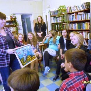 Мероприятия ко Дню города в библиотеках