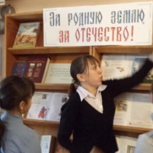 Муниципальные библиотеки Астрахани ко Дню народного единства