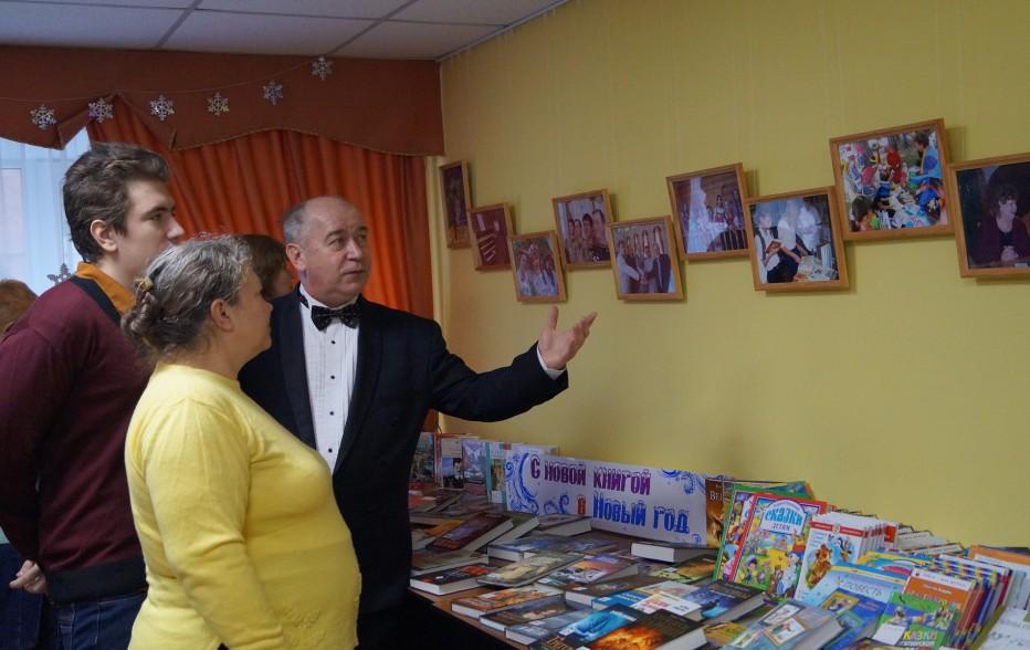В библиотеке открыт «Фотоуголок».