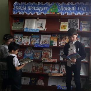 Библиотека раскрыла новогодние секреты со всего света.