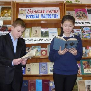 На литературном экспрессе «По страницам русской классики»