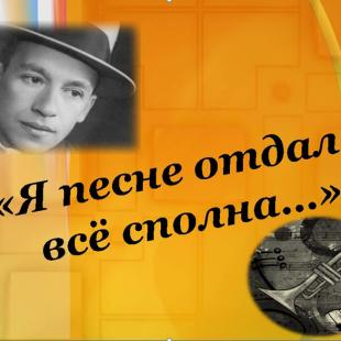 Литературно-музыкальная встреча в клубе «Золотой возраст»