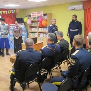 В клубе «Истоки» прошел вечер памяти казачьих станиц