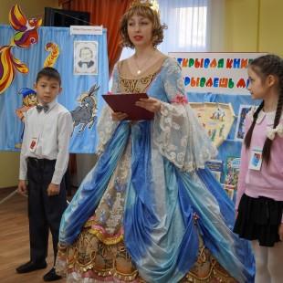 Открытие Недели детской книги в городских библиотеках