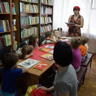 День открытых дверей в День библиотек