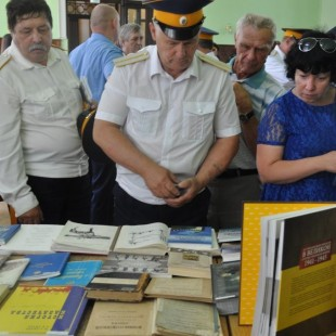 Сотрудники городских библиотек приняли участие в VII-х Бирюковских чтениях