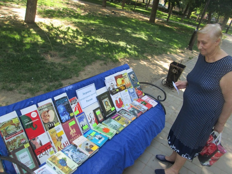 Жителям города о лауреатах литературных премий