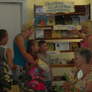 День семьи, любви и верности в библиотеках
