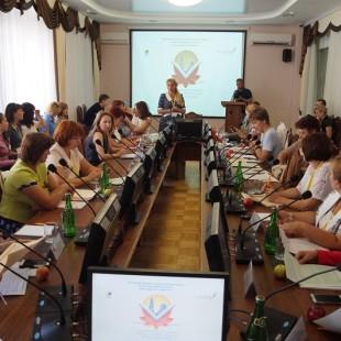 Сотрудники ЦГБС на Ассамблее молодых профессионалов