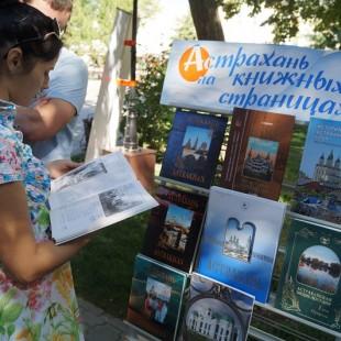 «Библиотечная аллея» ко Дню города