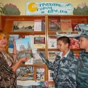 Городские библиотеки ко Дню города