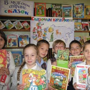 Путешествие по сказочным местам России