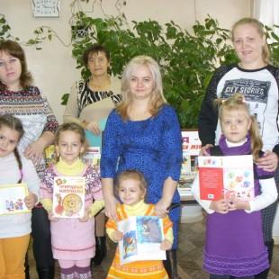 Бенефис читающих семей в библиотеке