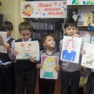 Мероприятия городских библиотек ко Дню матери