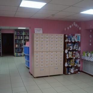 biblioteka-3.jpg
