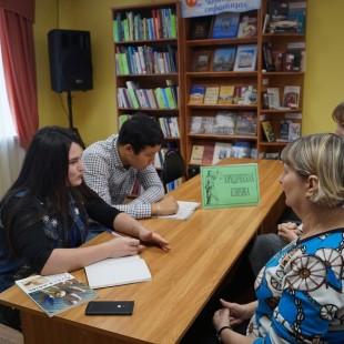 Бесплатная юридическая помощь в Центральной городской библиотеке
