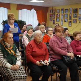 Новогодняя встреча в клубе «Золотой возраст»
