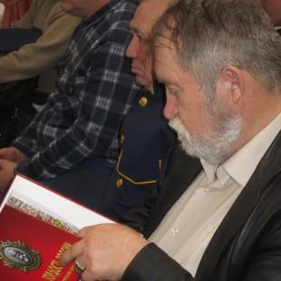 Презентация исторического справочника «Ермак — гордость России» в Центральной городской библиотеке