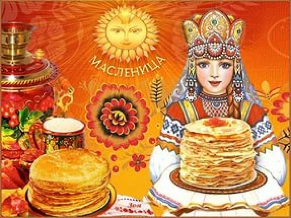 Сударыня-Масленица