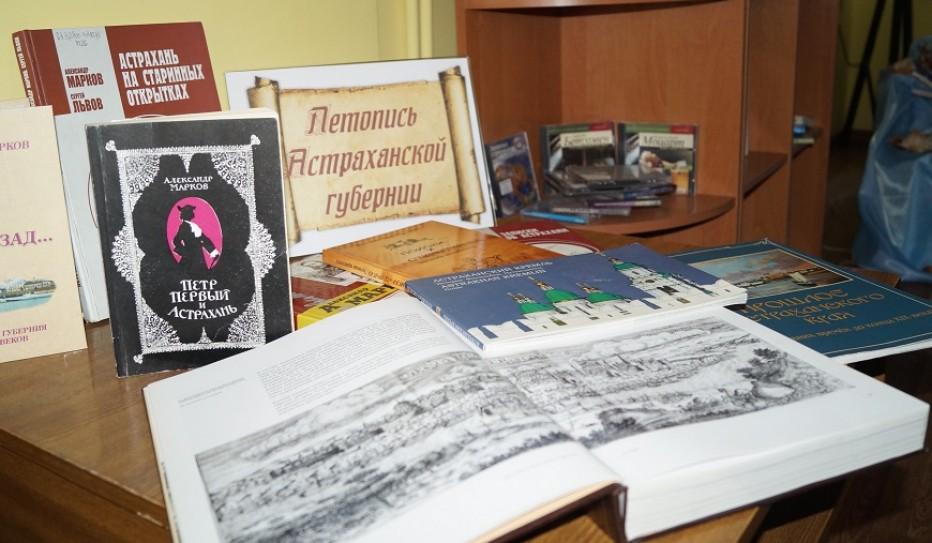 Видео-круиз по местам «старой» Астрахани