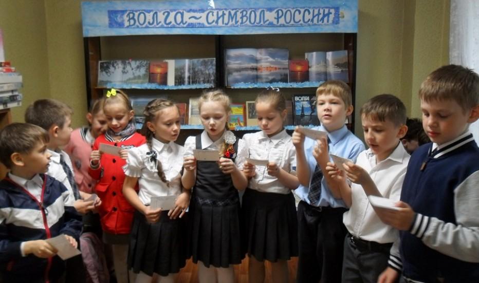 День Волги отметили в городских библиотеках