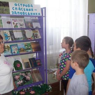 Всемирный день окружающей среды отметили в городских библиотеках