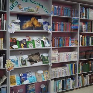 Горящий тур «Без чемодана» — в Шаумянке открылась новая книжная выставка