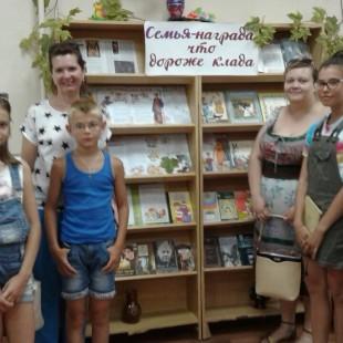 В городских библиотеках отметили День семьи, любви и верности