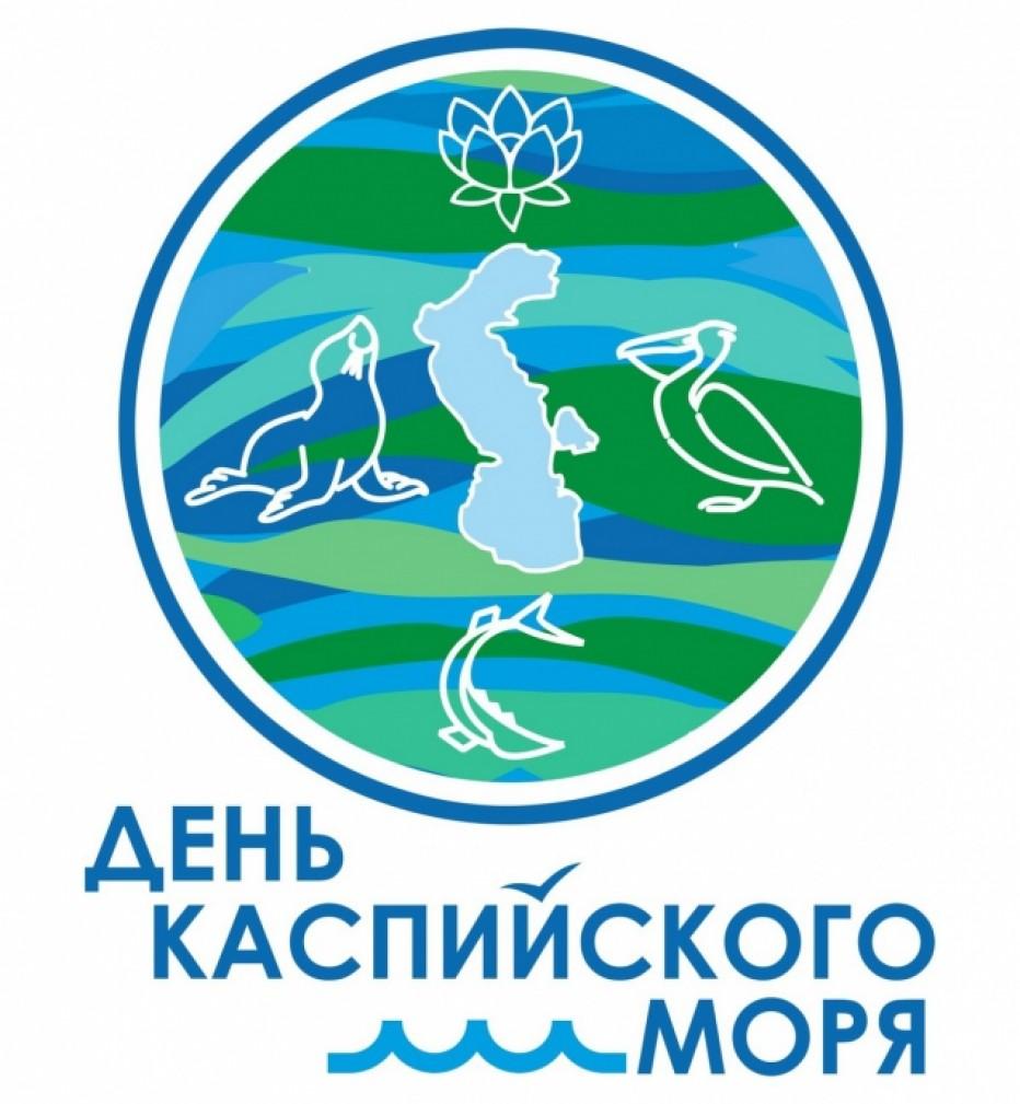 Централизованная городская библиотечная система приглашает всех астраханцев отметить День Каспийского моря