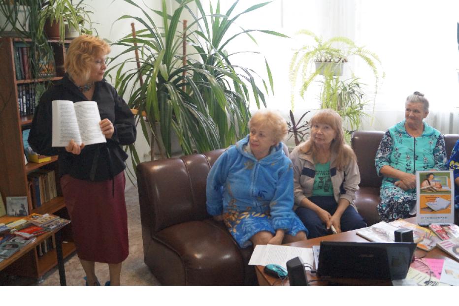 Социально-культурный проект «Библиотерапия»  на радость астраханцам