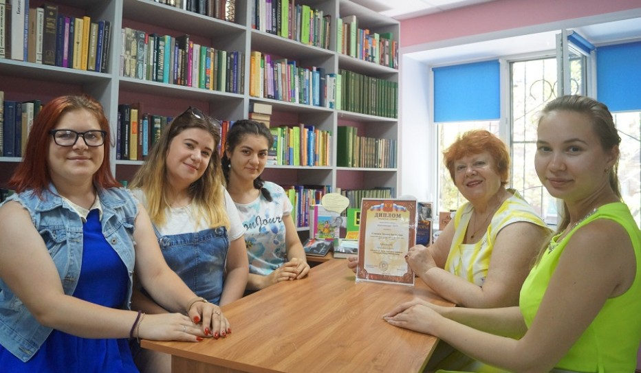 Работа специалиста Центральной городской библиотеки опубликована в научно-практическом журнале