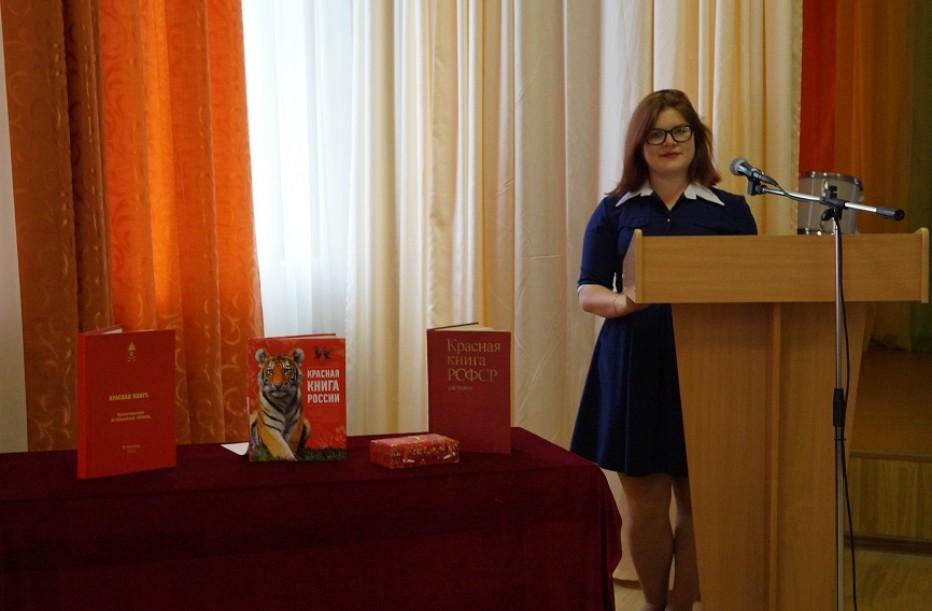 По местам заветным с Красной книгой