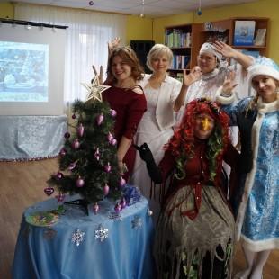 Сказочный переполох в библиотеке, или новогоднее путешествие в страну Читалию