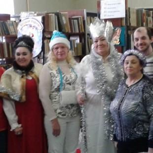 Весело и познавательно отмечаем Святки в библиотеке