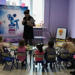 Первое занятие в детском центре в рамках проекта «Читающий ангел» состоялось!