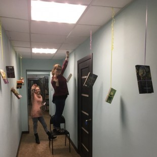 Открытие акции «Подвешенная книга» в Центральной городской библиотеке состоялось!