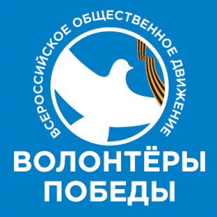 «Волонтеры Победы» в Центральной городской библиотеке