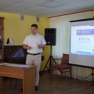 Обучающий семинар от специалистов ЦССИ ФСО