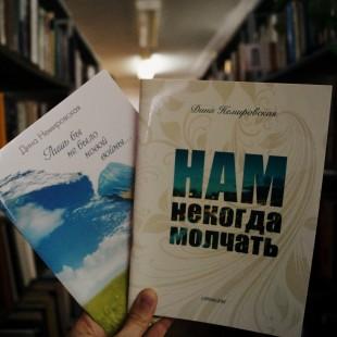 А у нас новые книги!