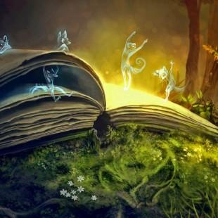 Волшебный мир книги или путешествие Туда и Обратно