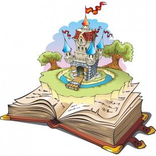 Путешествие в мудрое царство – книжное государство!