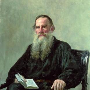 К 190-летию со дня рождения Л. Н. Толстого