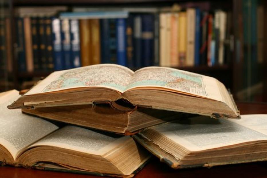 Игра-квест «По местам заветным с книгой»
