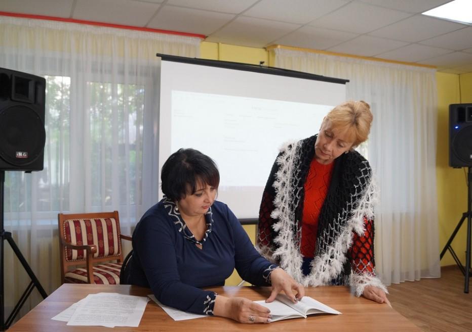 Для специалистов МКУК «ЦГБС» прошел обучающий семинар