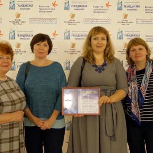 Подведены итоги регионального этапа ежегодной «Национальной премии «Гражданская инициатива»