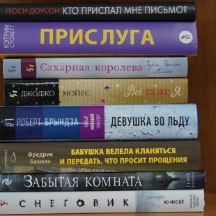 Централизованной городской библиотечной системе с любовью от читателей
