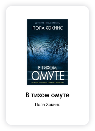 Макет книги 1